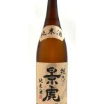影虎 ¥680